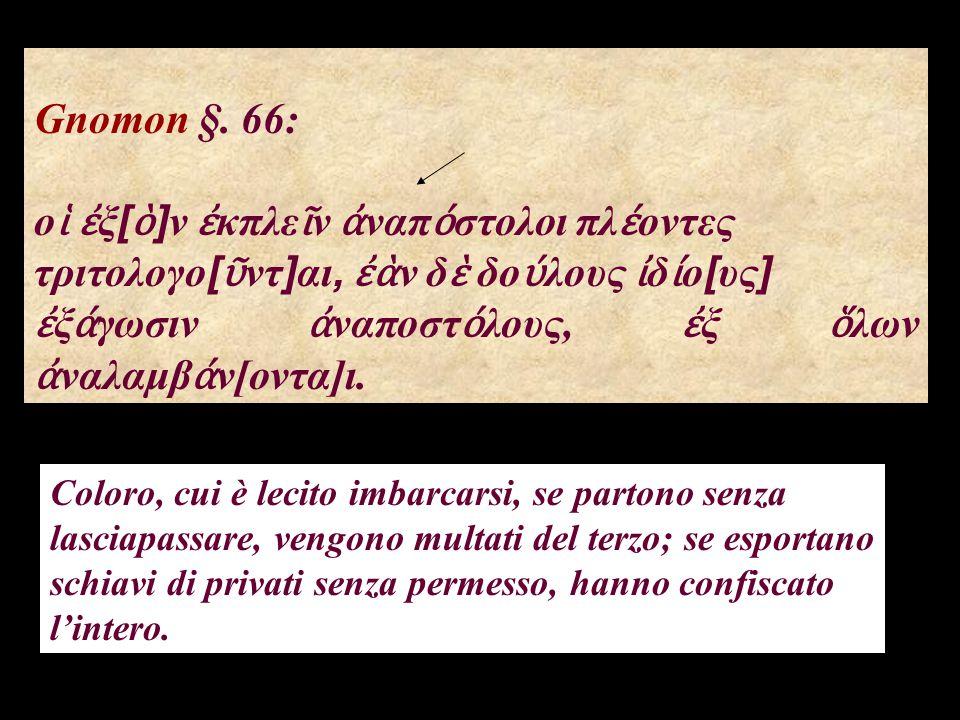 οἱ ἐξ[ὸ]ν ἐκπλεῖν ἀναπόστολοι πλέοντες